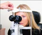 Eye Clinic and Laser Center (Ophthalmology) - مستشفى هيسار إنتركونتيننتال